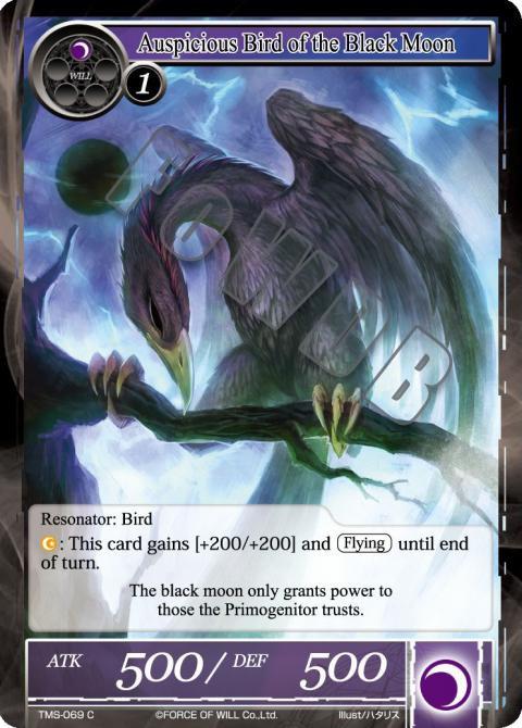 Auspicious Bird of the Black Moon