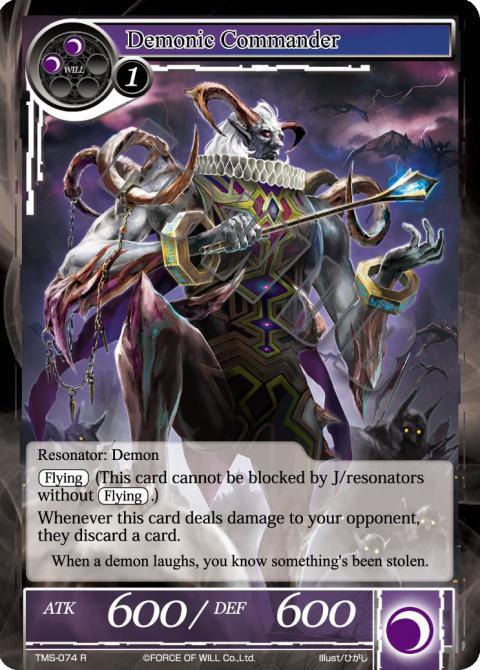 Demonic Commander