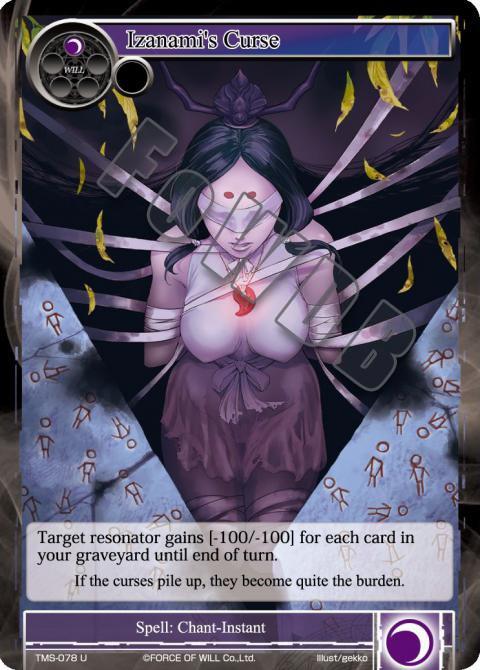 Izanami's Curse