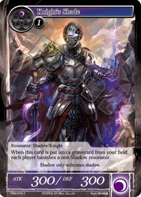 Knight's Shade