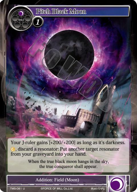 Pitch Black Moon