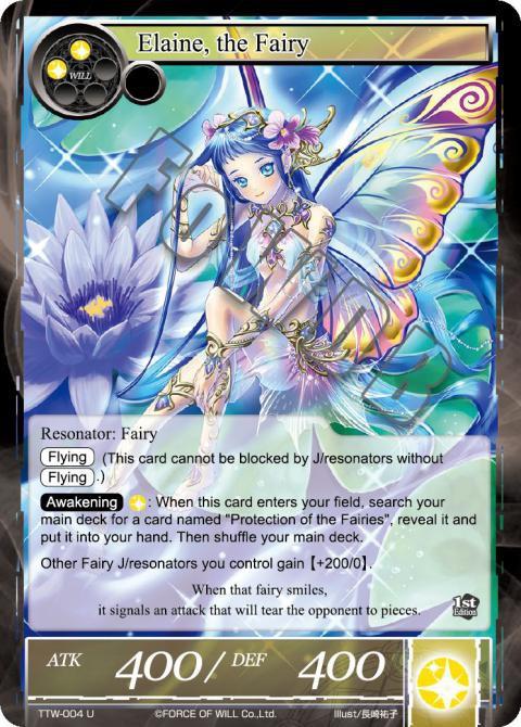 Elaine, the Fairy