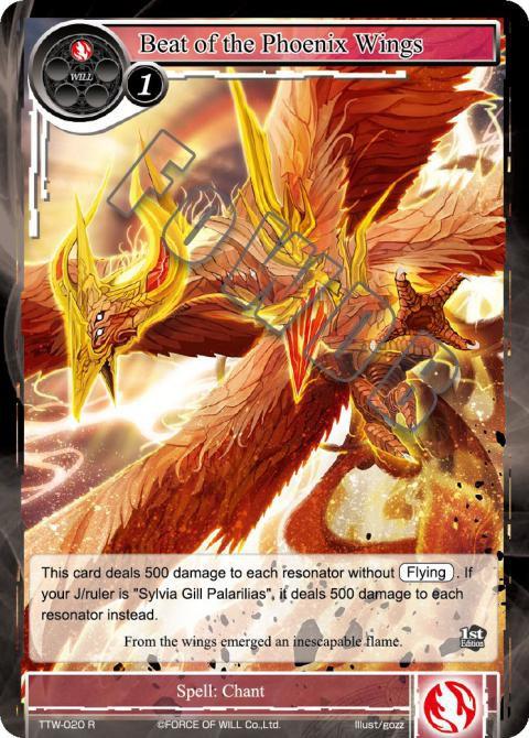Beat of the Phoenix Wings