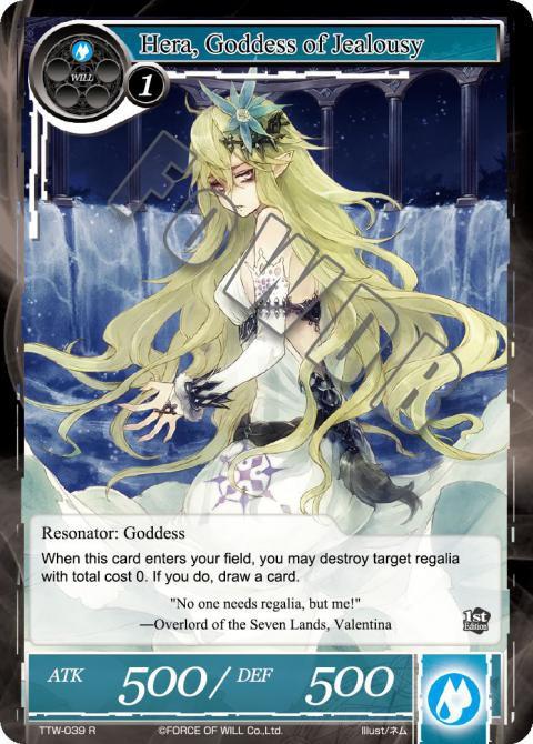 Hera, Goddess of Jealousy