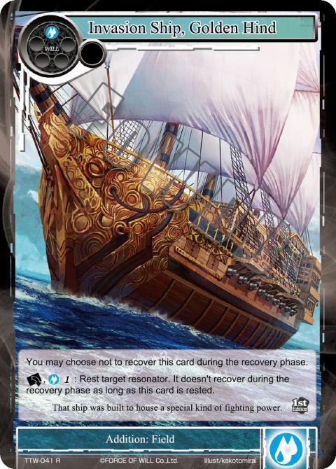 Invasion Ship, Golden Hind