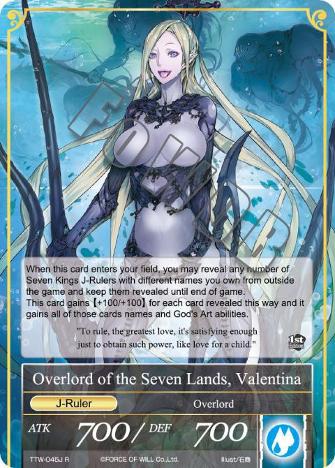 Overlord of the Seven Lands, Valentina