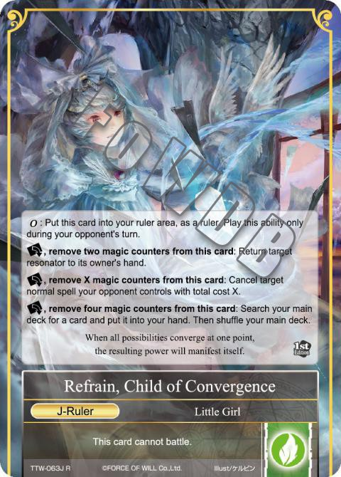 Refrain, Child of Convergence