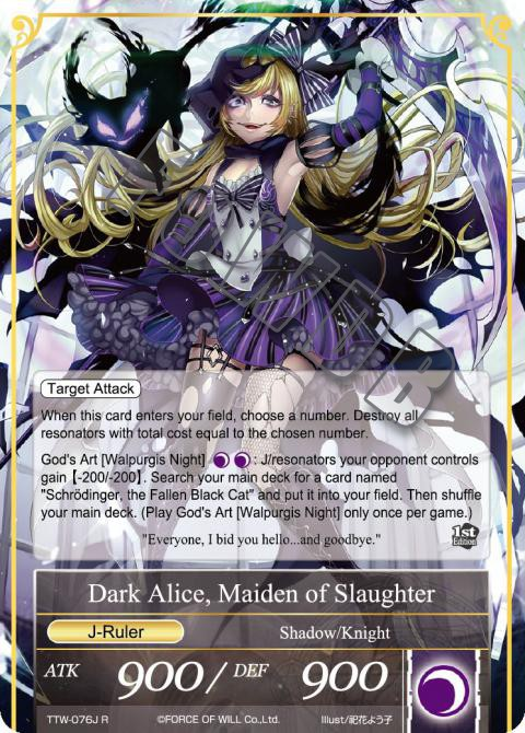Dark Alice, Maiden of Slaughter