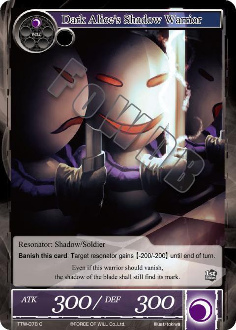 Dark Alice's Shadow Warrior