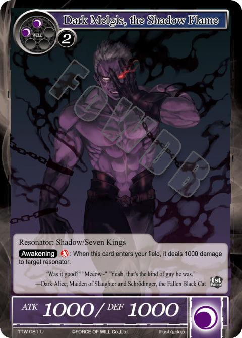 Dark Melgis, the Shadow Flame