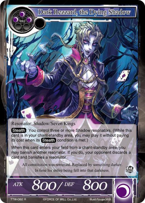 Dark Rezzard, the Dying Shadow