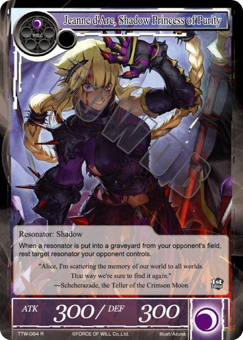 Jeanne d'Arc, Shadow Princess of Purity