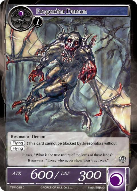 Progenitor Demon