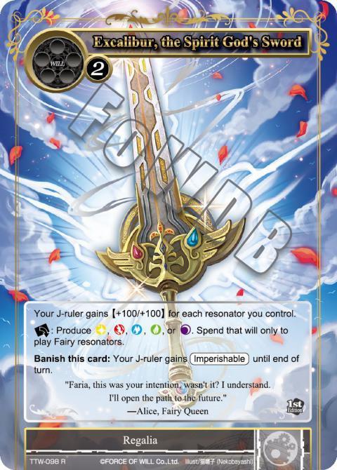 Excalibur, the Spirit God's Sword