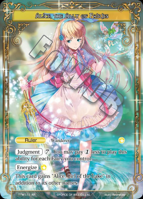 Alice, the Ally of Fairies