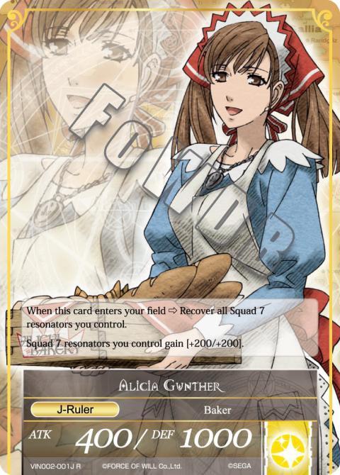 Alicia Gunther