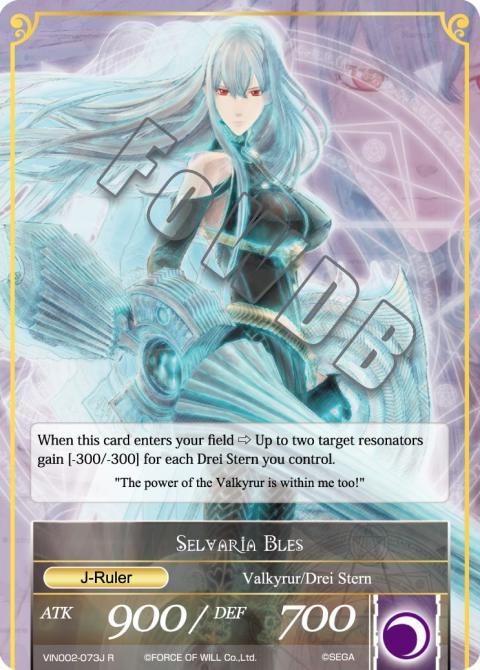 Selvaria Bles [J-Ruler]