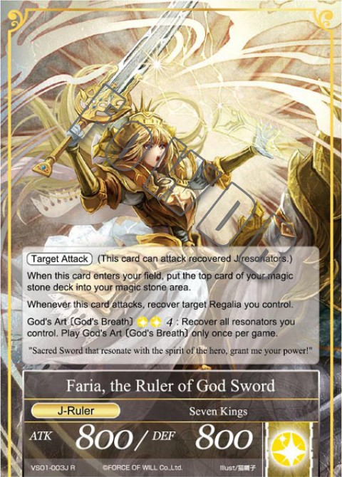 Faria, the Ruler of God Sword