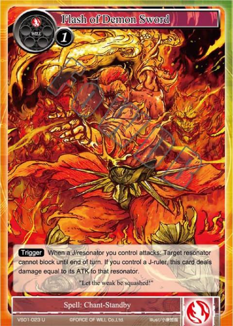 Flash of Demon Sword