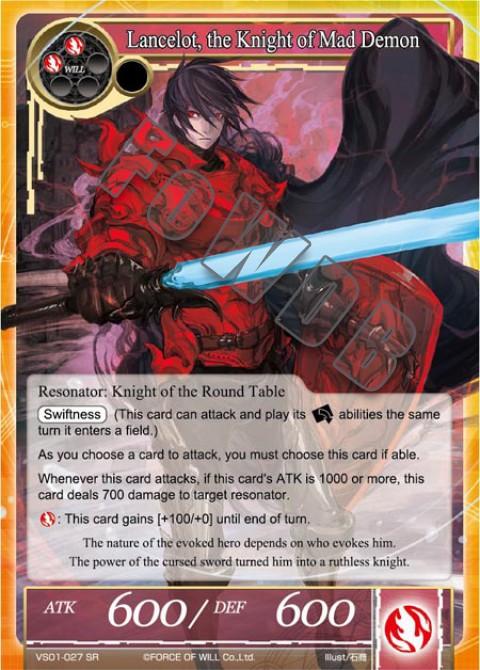 Lancelot, the Knight of Mad Demon