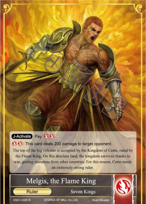 Melgis, the Flame King