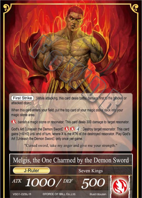 Melgis, the One Charmed by the Demon Sword