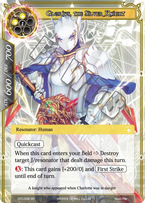 Glorius, the Silver Knight