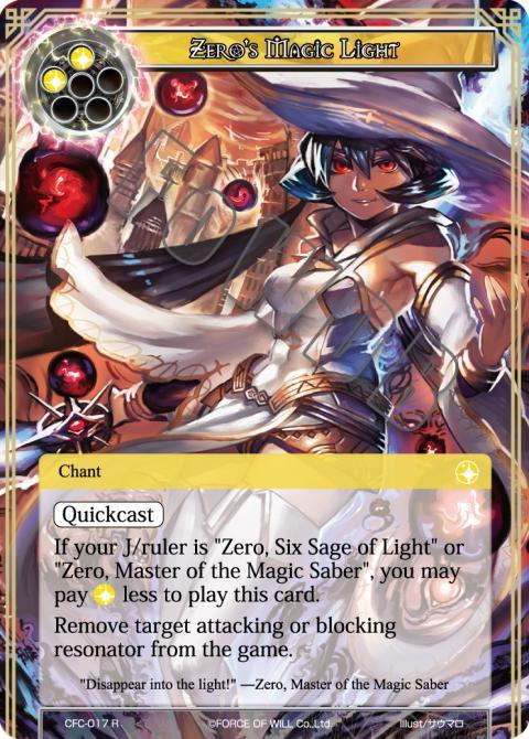 Zero's Magic Light