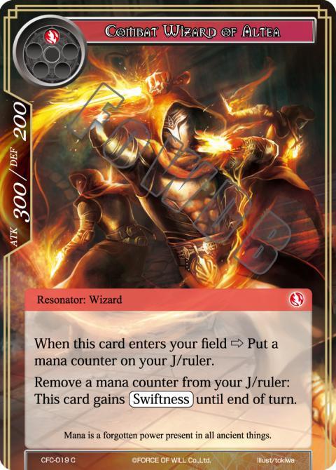 Combat Wizard of Altea