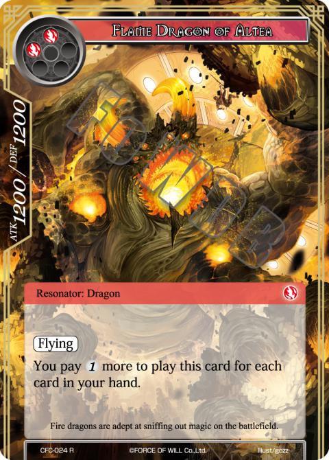 Flame Dragon of Altea
