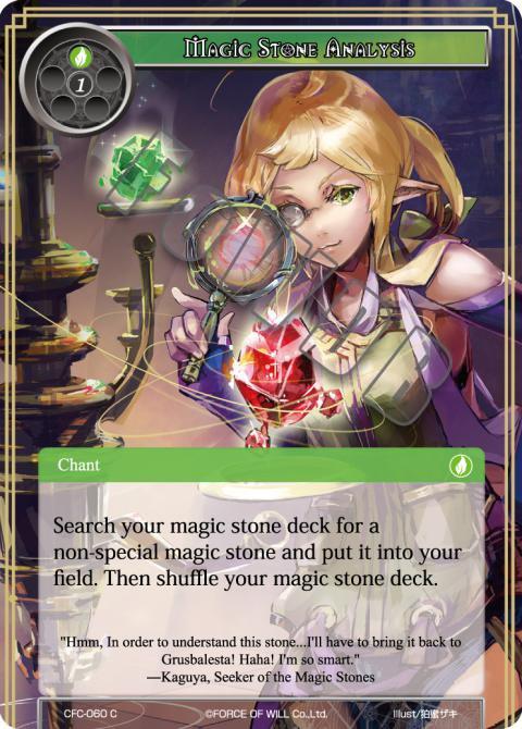 Magic Stone Analysis