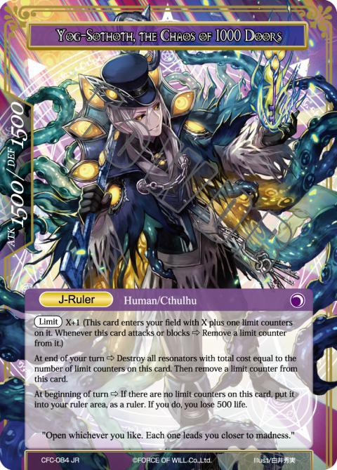 Yog-Sothoth, the Chaos of 1000 Doors