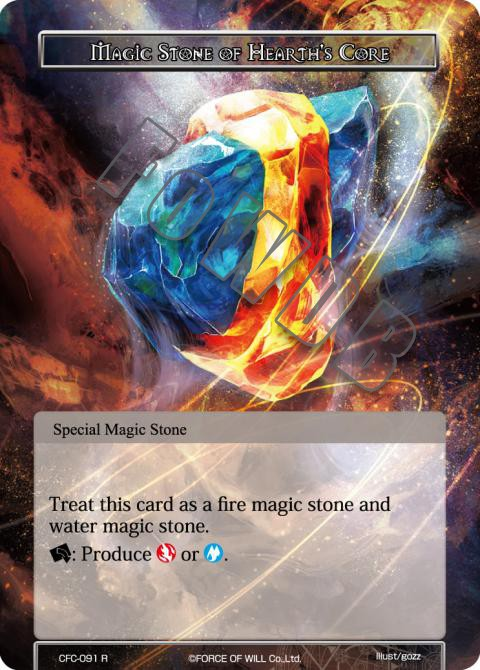Magic Stone of Hearth's Core