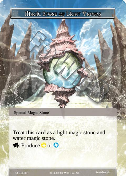 Magic Stone of Light Vapors