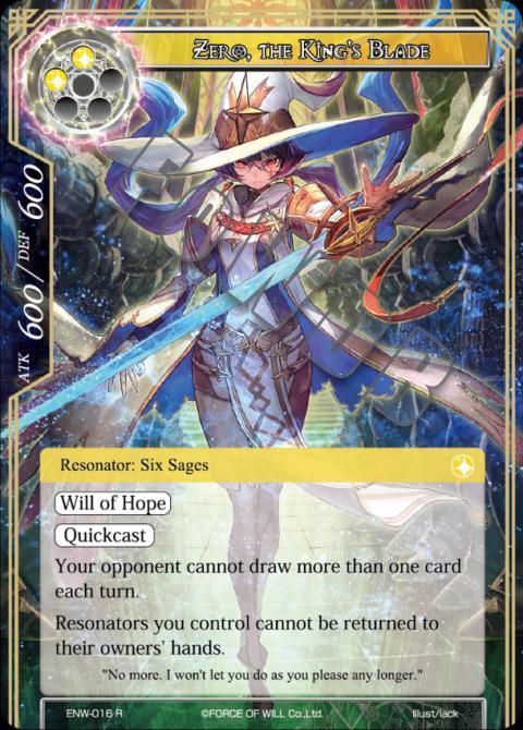 Zero, the King's Blade