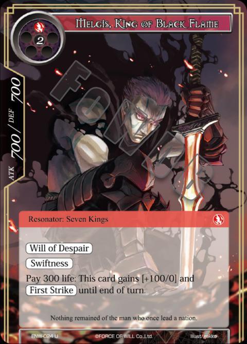 Melgis, King of Black Flame