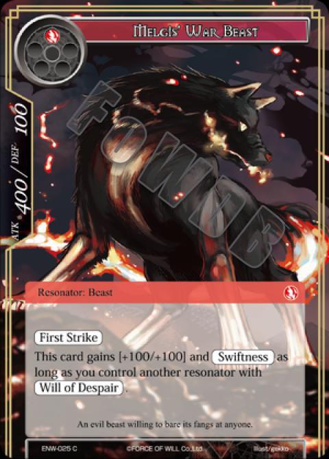 Melgis' War Beast