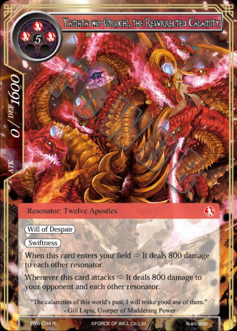 Yamata-no-Orochi, the Resurrected Calamity