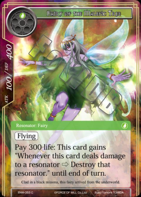 Fairy of the Malefic Tree
