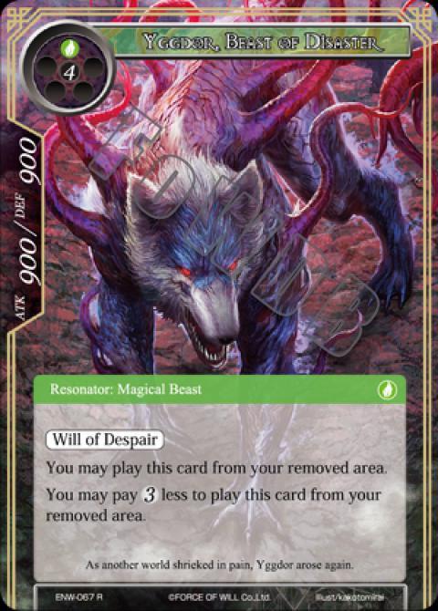 Yggdor, Beast of Disaster
