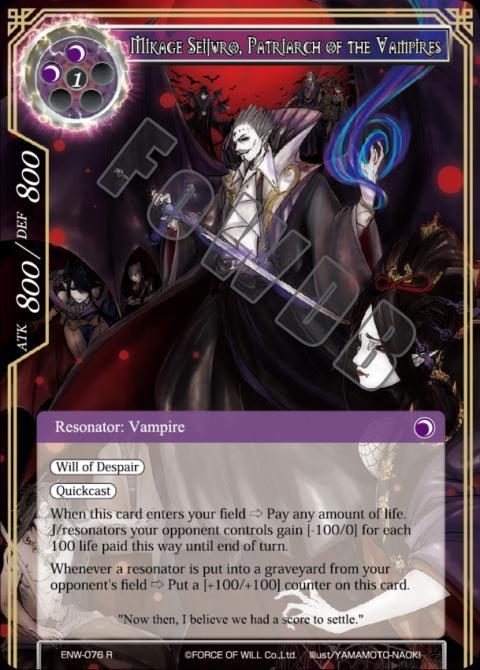 Mikage Seijuro, Patriarch of the Vampires