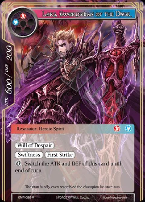 Lars, Swordsman of the Dusk