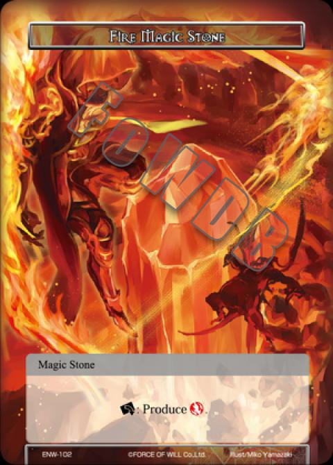 Fire Magic Stone