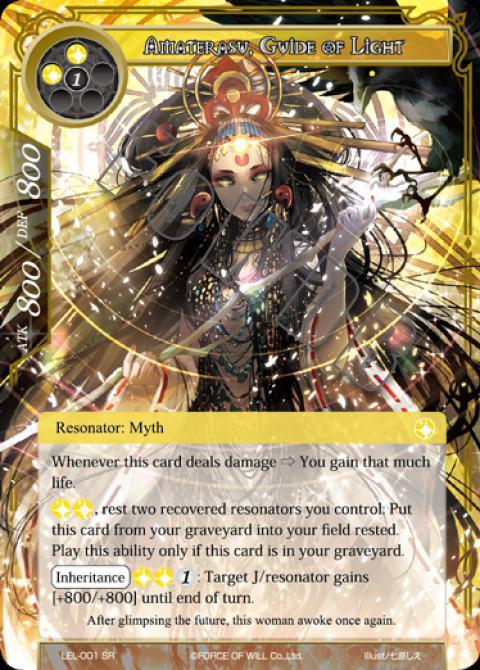 Amaterasu, Guide of Light