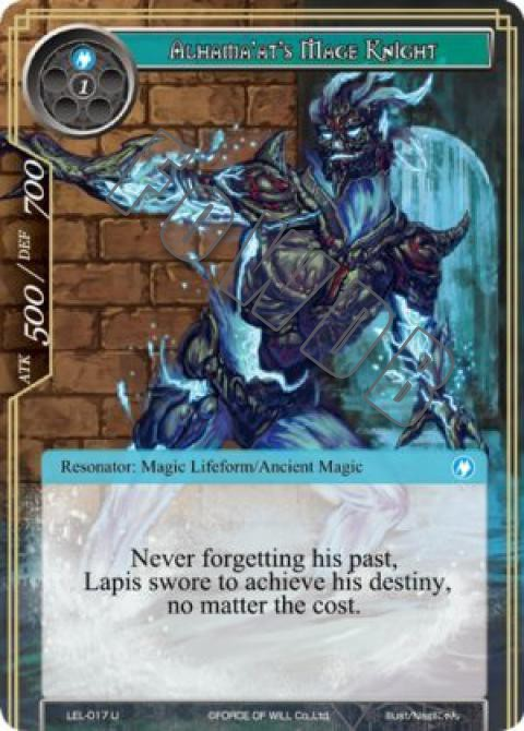 Alhama'at's Mage Knight