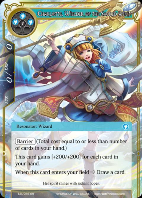 Charlotte, Wielder of the Sacred Spirit
