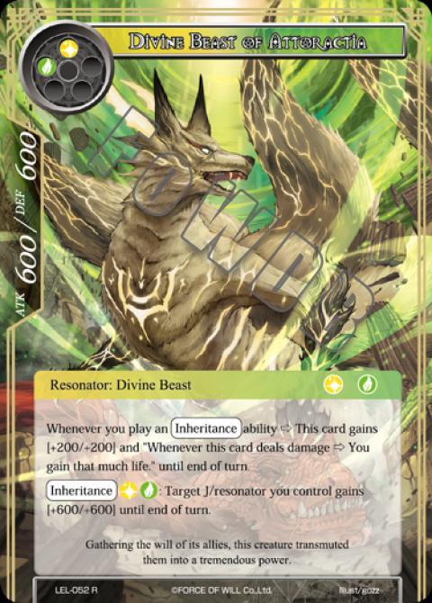 Divine Beast of Attoractia