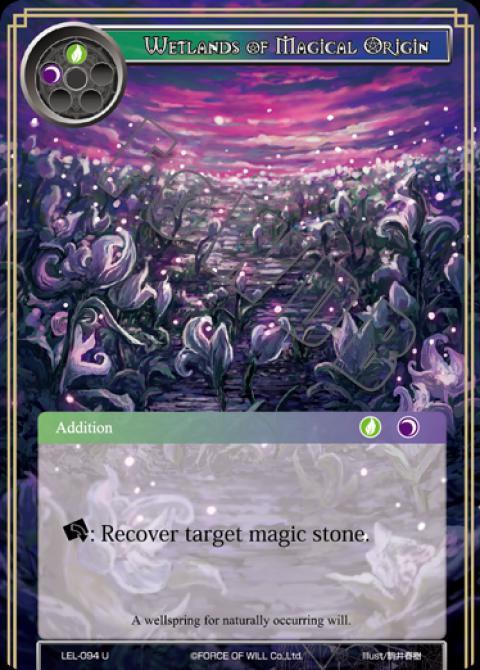 Wetlands of Magical Origin
