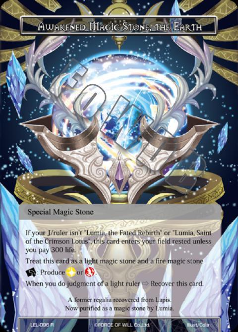 Awakened Magic Stone, the Earth