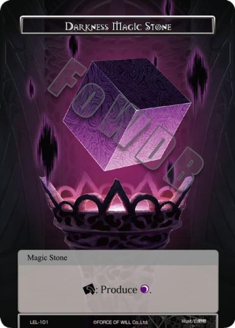 Darkness Magic Stone